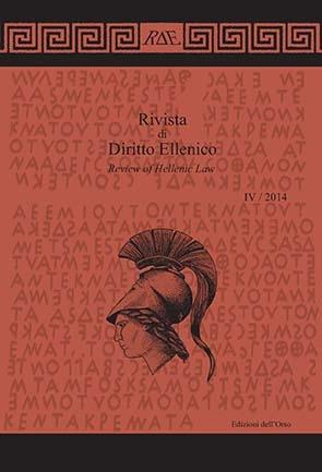 Rivista di diritto Ellenico - Review of Hellenic Law