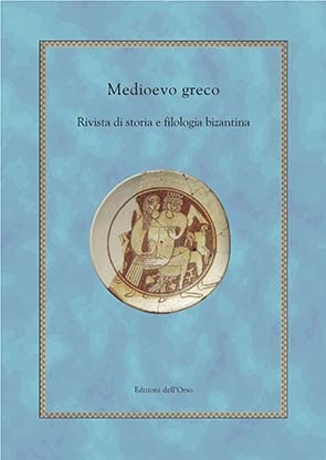 Medioevo greco