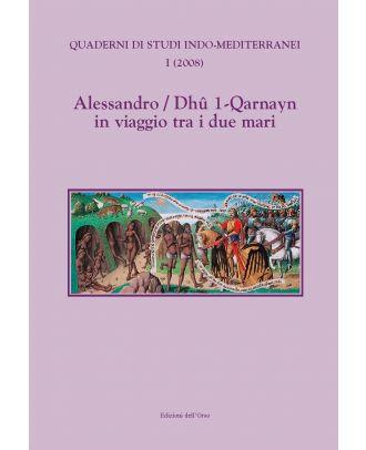 Alessandro/Dhu 1-Qarnayn in viaggio tra i due mari