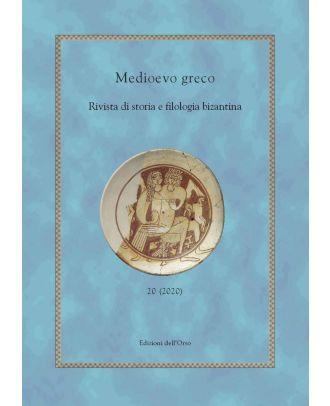 Medioevo greco - 20-2020