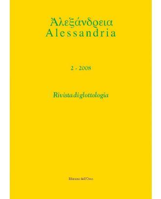 Alessandria 2-2008