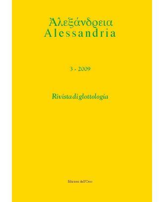 Alessandria 3-2009