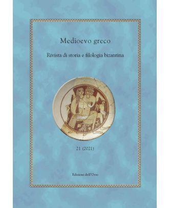 Medioevo greco - 21-2021