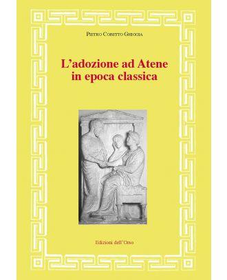 L'adozione ad Atene in epoca classica