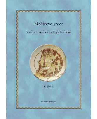 Medioevo greco - 12-2012