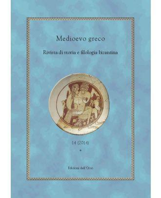 Medioevo greco - 14-2014