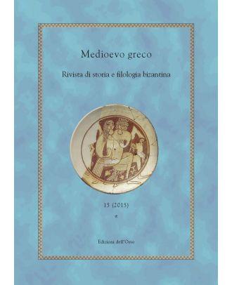 Medioevo greco - 15-2015