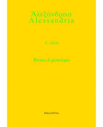 Alessandria 8-2014
