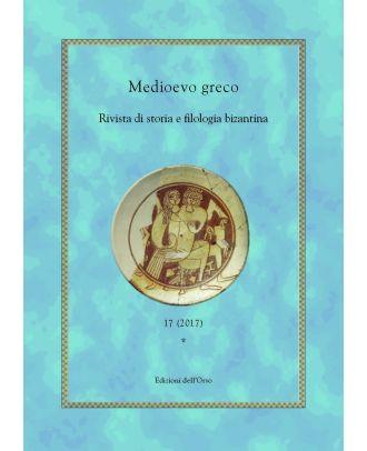 Medioevo greco - 17-2017