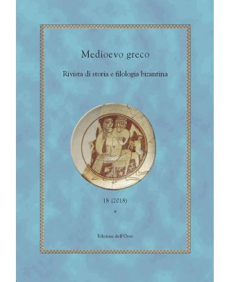 Medioevo greco - 18-2018