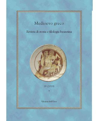 Medioevo greco - 19-2019