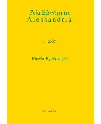 Alessandria 1-2007