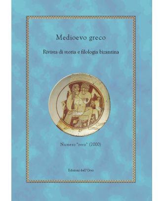Medioevo greco - 1-2001