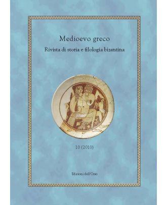 Medioevo greco - 10-2010