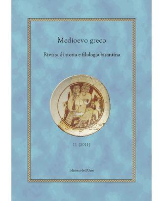 medioevo greco 11 COVER