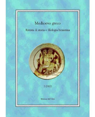 Medioevo greco - 2-2002