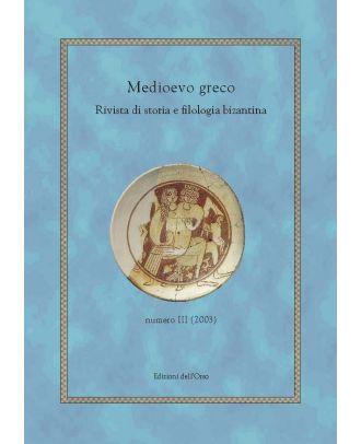 Medioevo greco - 3-2003
