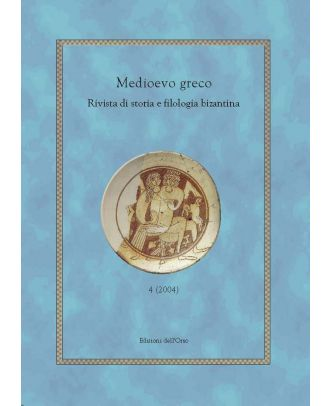 Medioevo greco - 4-2004