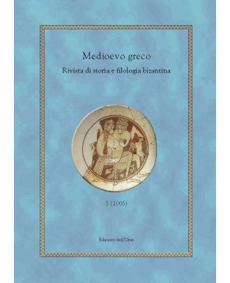 Medioevo greco - 5-2005