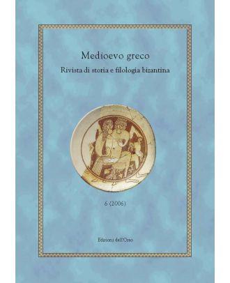 Medioevo greco - 6-2006