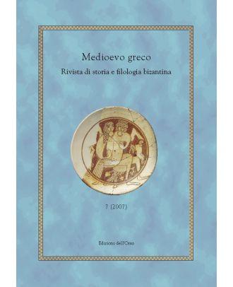 Medioevo greco - 7-2007