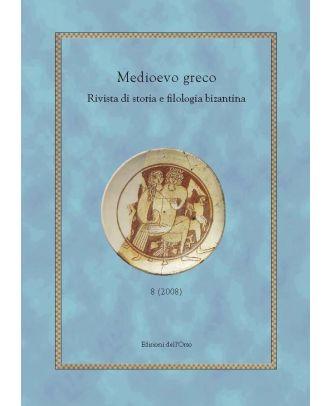 Medioevo greco - 8-2008