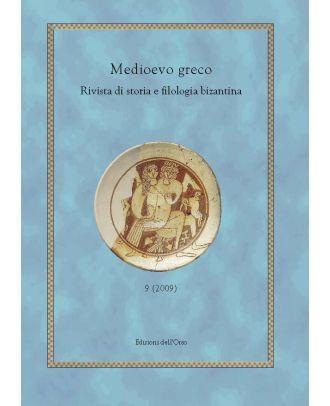 Medioevo greco - 9-2009